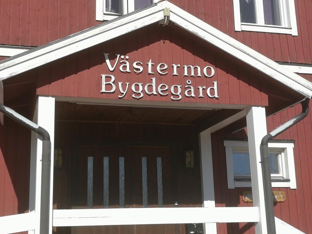 Västermo bygdegård